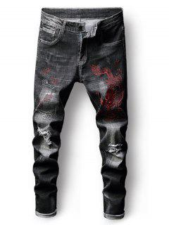 Embroidery Dragon Zip Fly Destroyed Jeans - Black 38