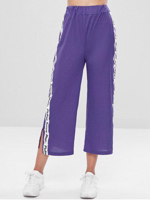 サイドスリットストライプパッチパンツ - 紫の L Mobile