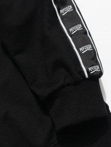 Laterales Sudadera Pecho El En Logo Negro Rayas Con Xl Con qZrxEwgZf