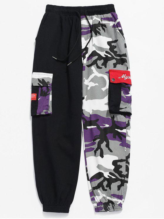 كامو خليط متعدد جيوب السراويل - ACU التمويه S
