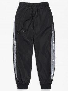 الجانب سستة جيوب السراويل للماء - أسود م