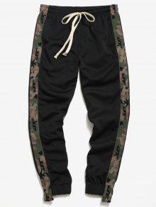 Side Camo Patch Jogger Pants - أسود M