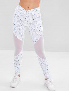 ستار شبكة إدراج الرياضة اللباس الداخلي - أبيض L