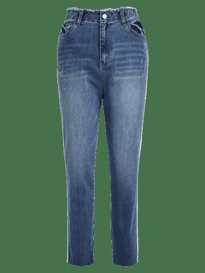 Side Stripe Distressed Mom Jeans