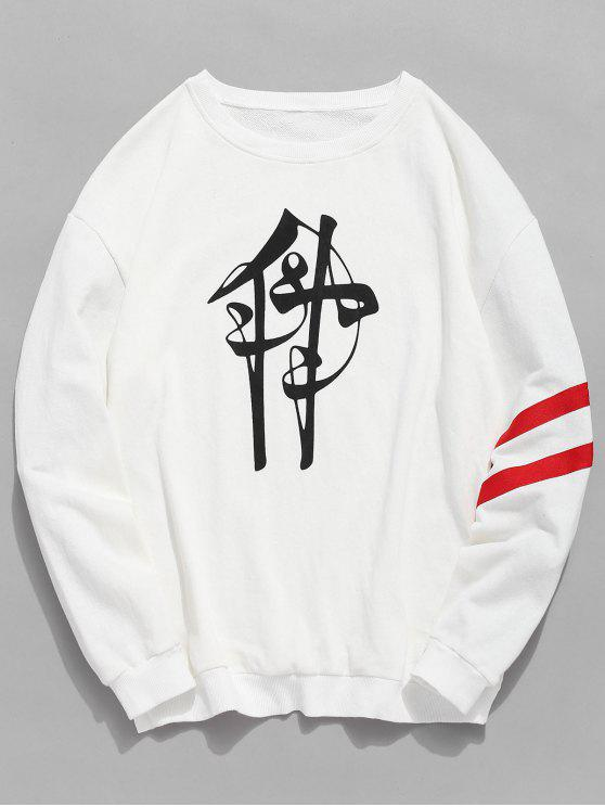 sale ZAFUL Chinese Calligraphy Sleeve Striped Sweatshirt - WHITE S