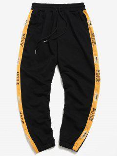 Contrast Side Letter Striped Jogger Pants - Black L