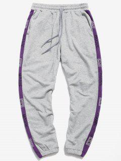 Contrast Side Letter Striped Jogger Pants - Gray M
