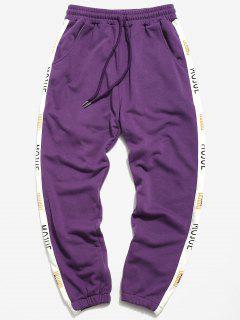Pantalones De Chándal Rayados De La Parte Posterior Del Contraste - Púrpura 2xl