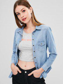 قميص Snap Button Chambray - جينز ازرق Xl