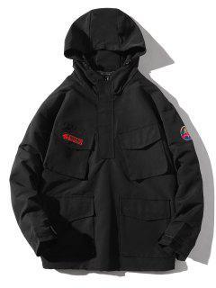 Multi-pocket Hooded Windproof Jacket - Black Xl