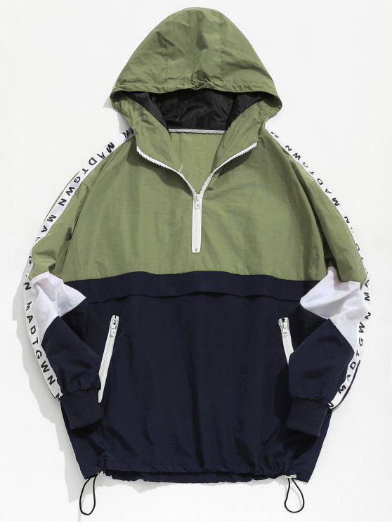 Chaqueta con capucha a rayas en color block con cremallera - Verde 2XL