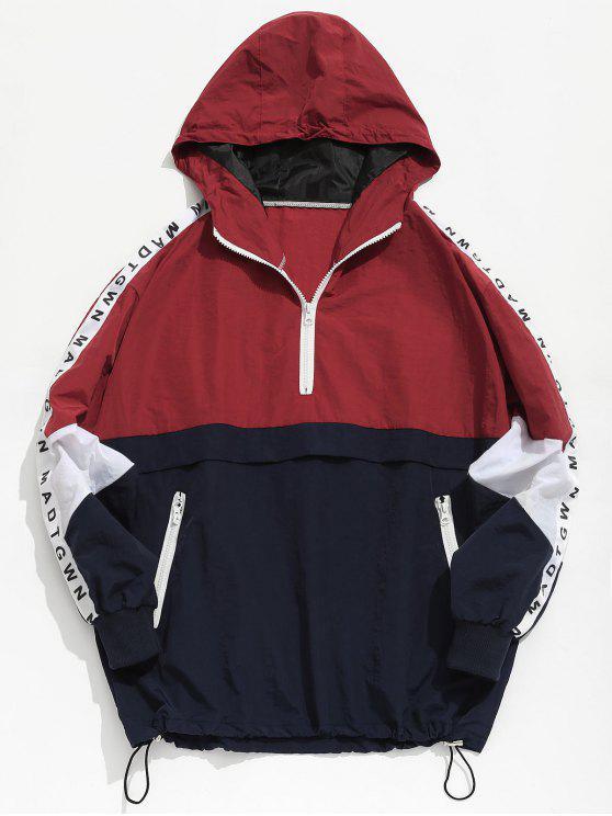 Chaqueta con capucha a rayas en color block con cremallera - Rojo 2XL