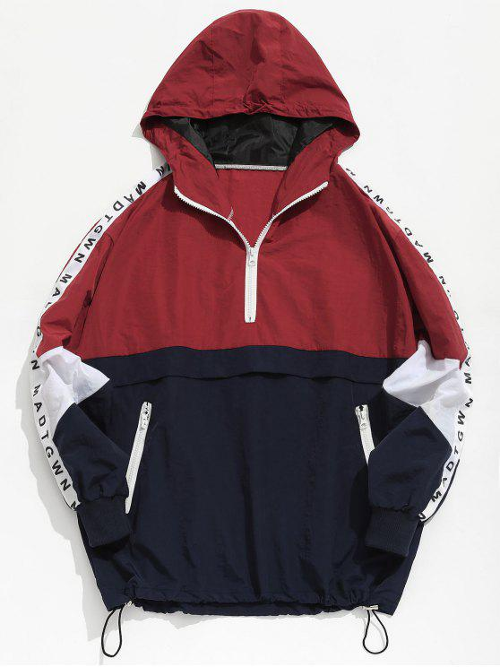 hot Color Block Zipper Striped Hoodie Jacket - RED M