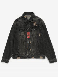 Striped Patch Ripped Denim Jacket - Black L