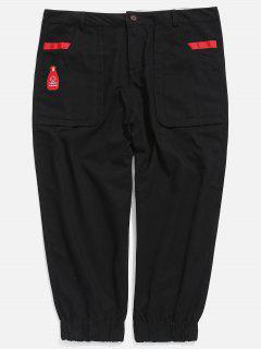 Applique Pockets Casual Jogger Pants - Black Xs