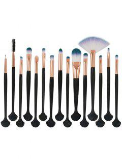 Shell Shaped Ultra Soft Eyeshadow Eyebrow Blending Eye Makeup Brush Set - Rose Gold