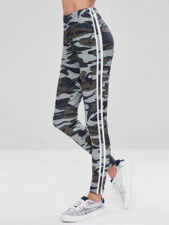 Camo Side Striped Skinny Pants - Multi S