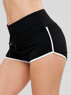 ZAFUL Drawstring Contrast Trim Sports Shorts - Black L