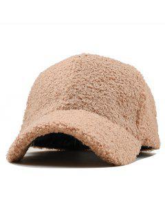 Gorra De Béisbol Borrosa De Color Sólido Vintage - Camel Marrón