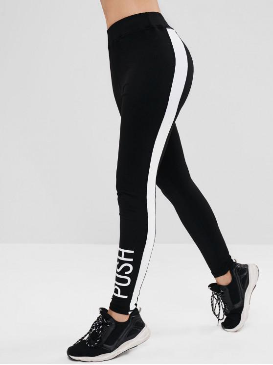 shop ZAFUL Contrast Two Tone Sports Leggings - BLACK S