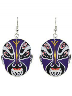 Mask Design Hook Drop Earrings - Purple