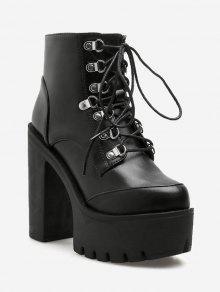 كتلة كعب بو الجلود منصة أحذية قصيرة - أسود الاتحاد الأوروبي 38