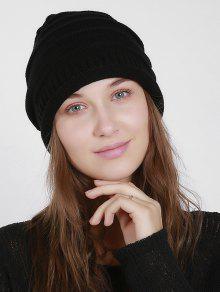 الصلبة اللون الجوف خارج قبعة صغيرة - أسود