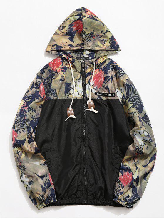 affordable Floral Printed Patchwork Hooded Jacket - BLACK XL