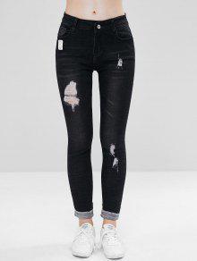 جينز سكيني منمق - أسود L
