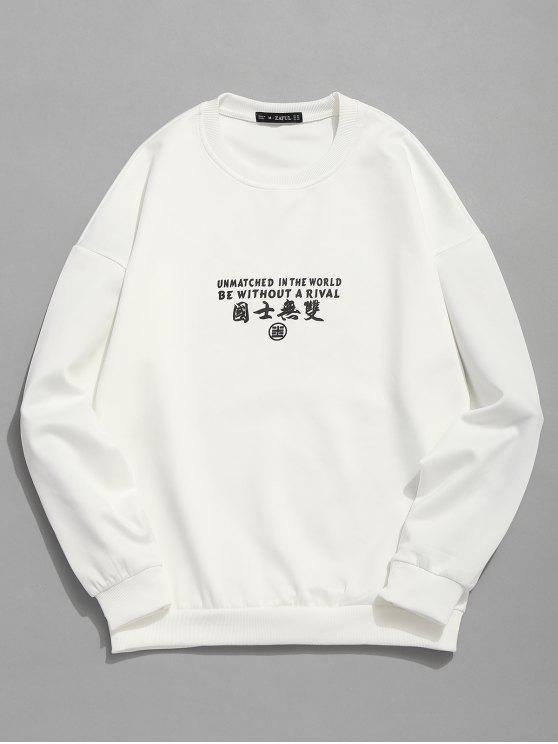 hot Traditional Chinese Letter Print Round Neck Sweatshirt - WHITE S