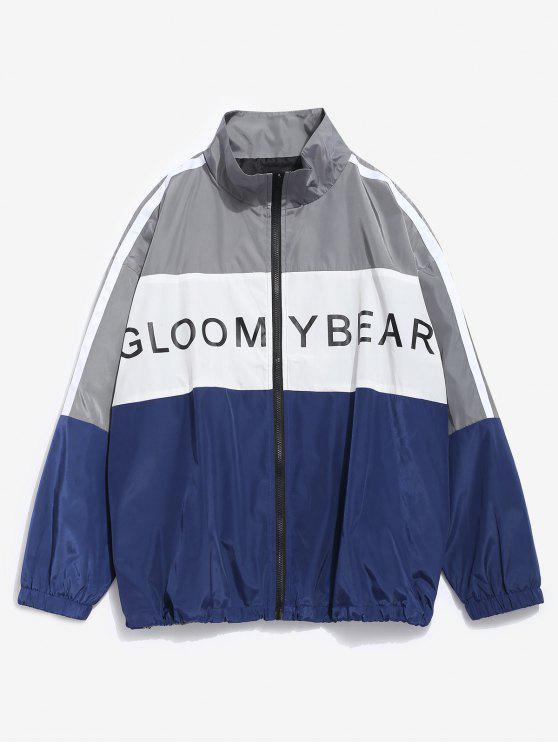Veste Imperméable Lettre en Blocs de Couleurs - Bleu Cadette XL