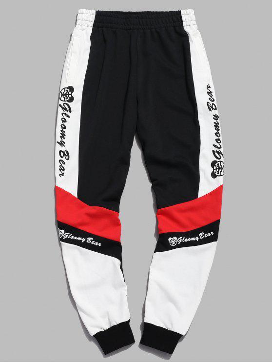 hot Logo Print Contrast Jogger Pants - BLACK L