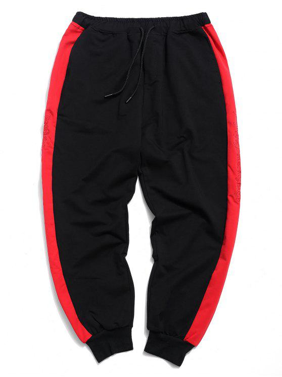 best Side Stripe Drawstring Jogger Pants - BLACK M