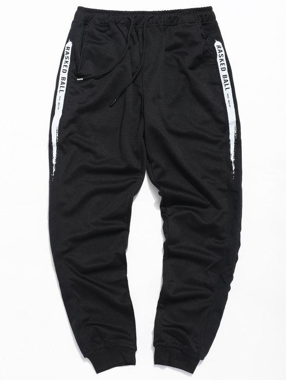 buy Letter Paint Drawstring Jogger Pants - BLACK XL