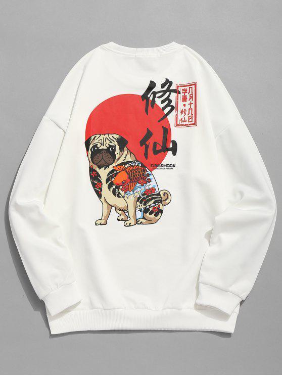 new Puppy Chinese Print  Round Neck Sweatshirt - WHITE M