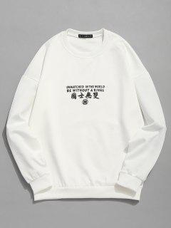 Sweat-shirt Lettre Traditionnelle Chinoise Imprimée à Col Rond - Blanc S