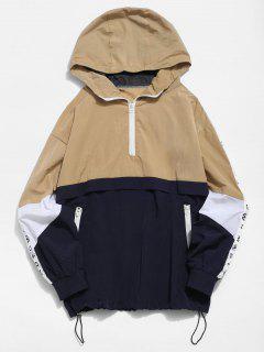 Color Block Zipper Striped Hoodie Jacket - Light Khaki Xl