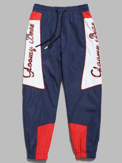 Letter Color Block Jogger Pants - Cadetblue M