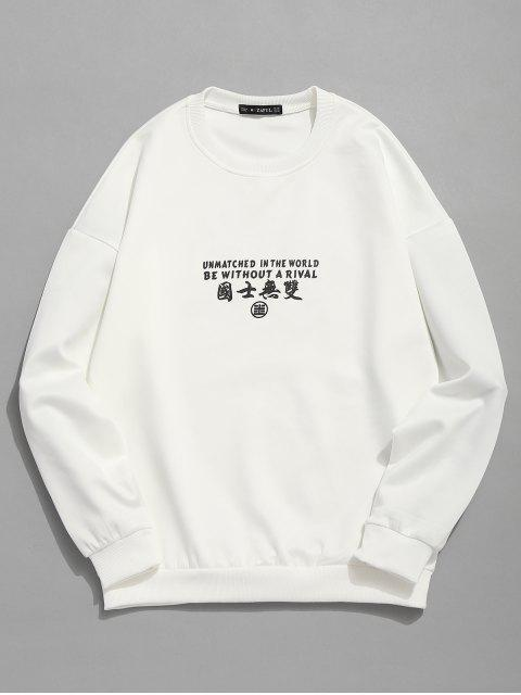 Sweat-shirt Lettre Traditionnelle Chinoise Imprimée à Col Rond - Blanc S Mobile