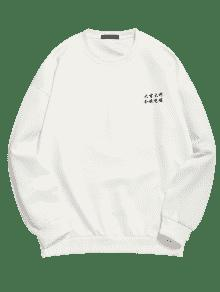 Casual M Blanco Manga Estampada China Larga Sudadera Con wxtH1aqwp