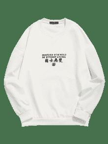 Redondo De Con Letras Chinas Sudadera Blanco Tradicionales Cuello Y Xs Estampado g6BxPw