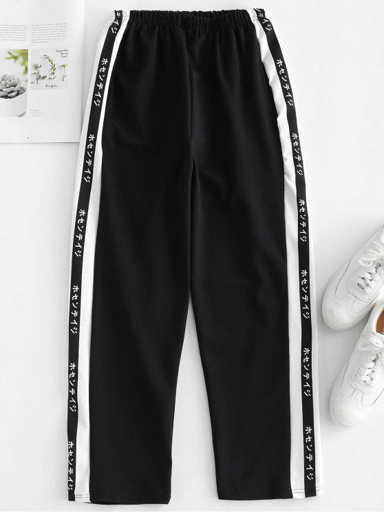 womens Japanese Words Casual Pants - BLACK ONE SIZE