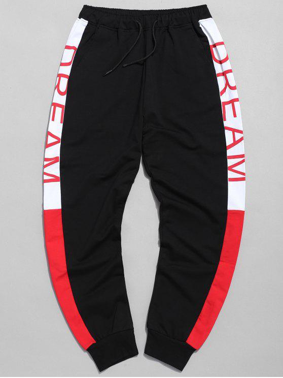 fancy Panel Letter Print Jogger Pants - BLACK XL
