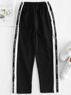 Japanese Words Casual Pants - Black