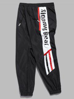 Side Letter Striped Waterproof Jogger Pants - Black M