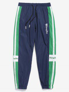 Embroidery Letter Striped Jogger Pants - Cadetblue L
