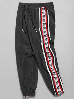 Side Bear Logo Striped Jogger Pants - Black M