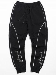 Embroidery Letter Drawstring Jogger Pants - White L