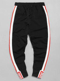 Side Stripe Elastic Waist Jogger Pants - Black L
