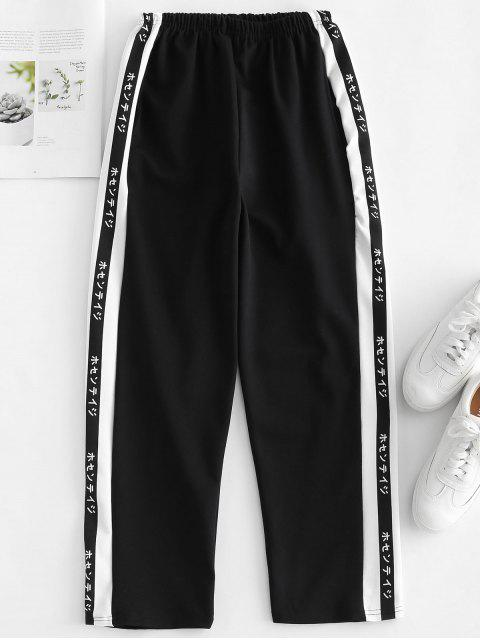 womens Japanese Words Casual Pants - BLACK ONE SIZE Mobile